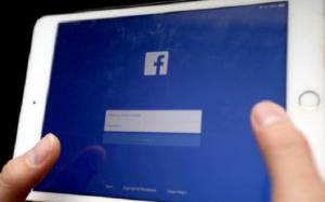Facebook aplicativo internet