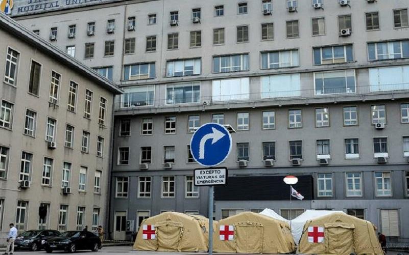 Portugal Hospital da Cruz Vermelha